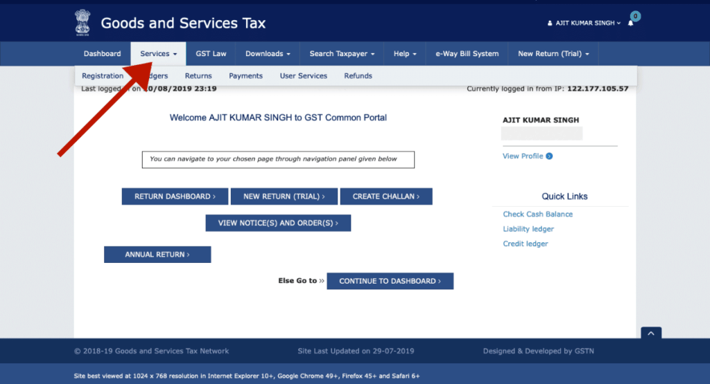 Click on Certificates | How to Download GST Certificate [Step by Step]